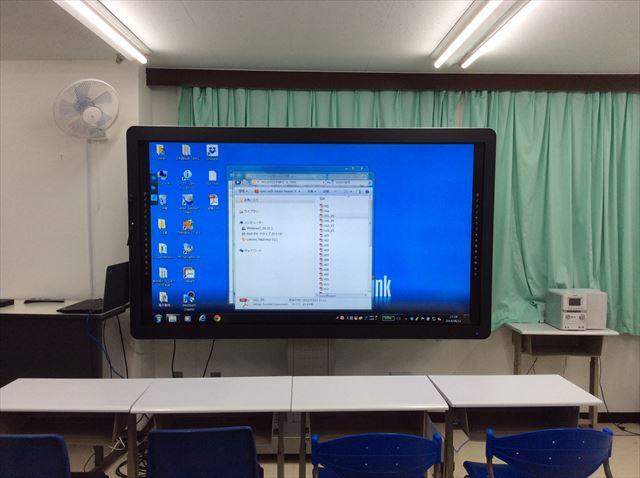 20140614_電子黒板外観1_R2
