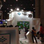 CEATEC2014 タグキャスト様のブース外観2
