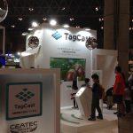 CEATEC2014 タグキャスト様のブース外観1