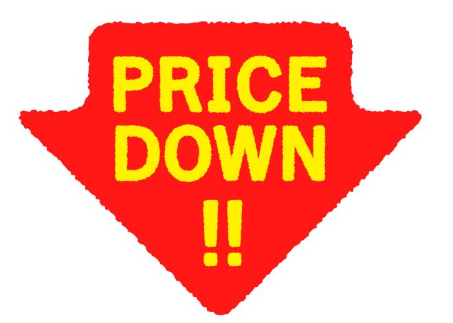 price-down